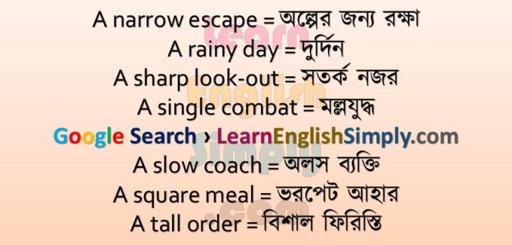 Idioms & Phrases Part 06