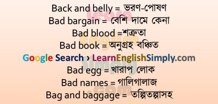 Idioms & Phrases Part 26