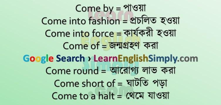 Idioms & Phrases Part 47