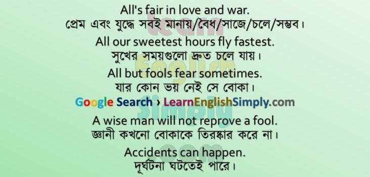 Proverbs Part 06