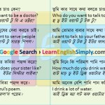 Spoken English Part 11