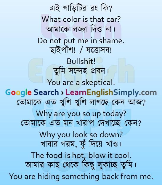 Translation Part 14