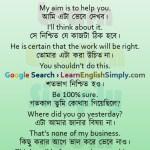 Translation Part 26
