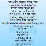 Translation Part 34