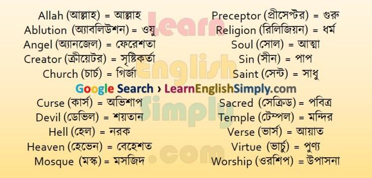 Vocabulary Religion
