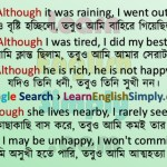 Sentence Making Although