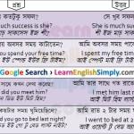 Spoken English Part 23