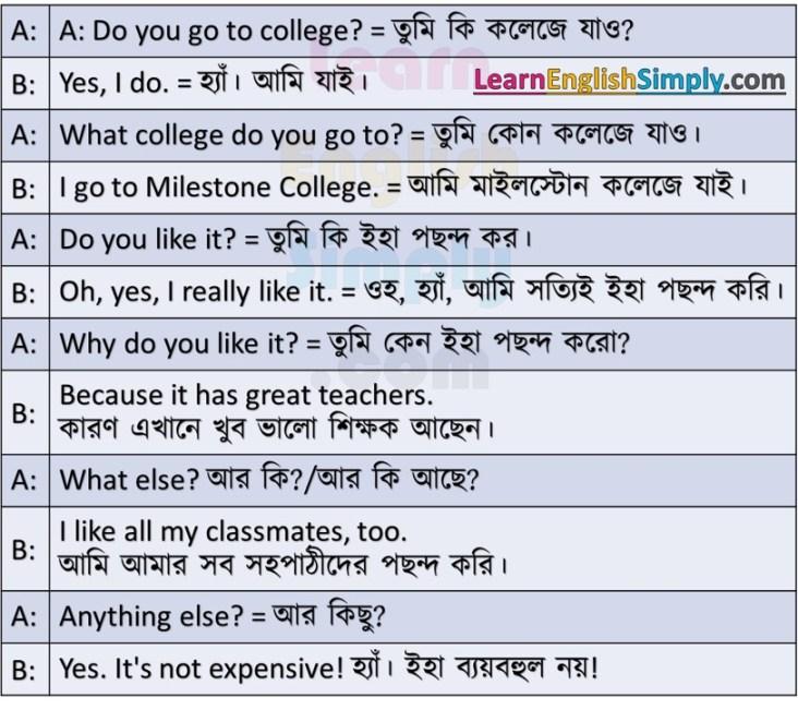 Conversation Part 27