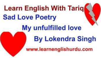 Love Poetry My unfulfilled love