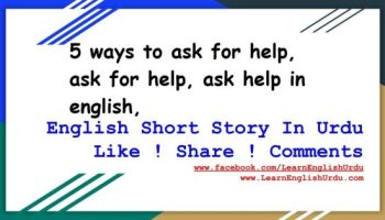 5 ways to ask for help, ask for help, ask help in english,