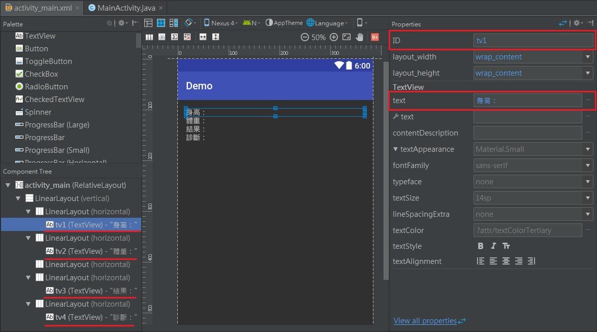 Android Studio-5