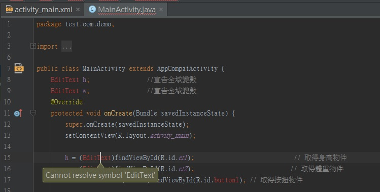 Android Studio-10