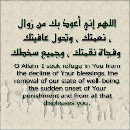 Duaa: I seek refuge in You