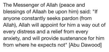 Hadith: Seek pardon from Allah