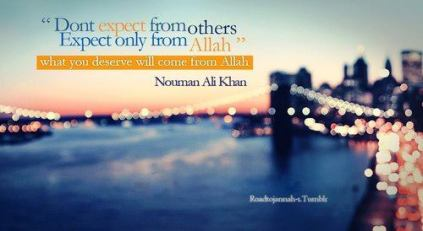 Inspiration: Nouman Ali Khan and expectations