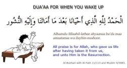 Duaa: When you wake up
