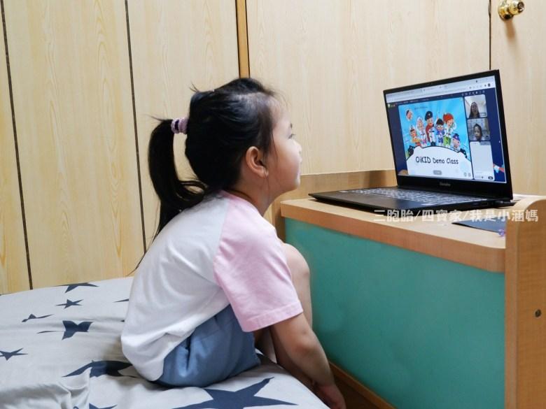 只要有 iPad 或電腦隨時都能上課,學習時間自由,地點也不受限制