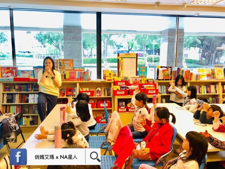 豐富有趣的兒童英文活動!