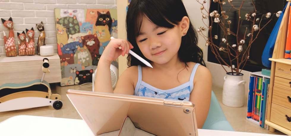 英語學習分享!