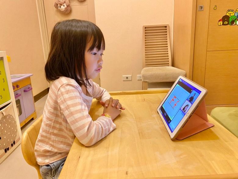 透過視訊的上課方式,老師可以注意小朋友的嘴型。