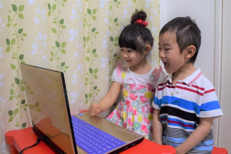 雙寶輕鬆在家上英文課