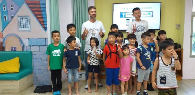 台南英語閱讀季