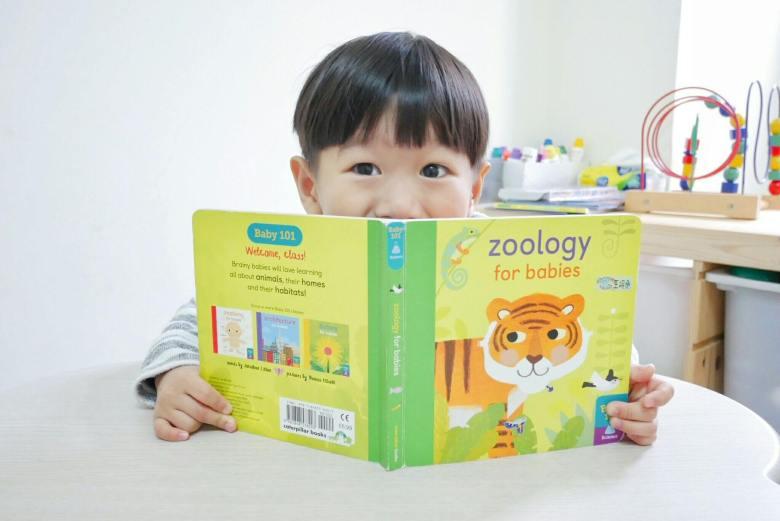幼兒園外的兒童英文學習方式