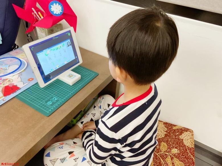 OiKID讓孩子專注上課
