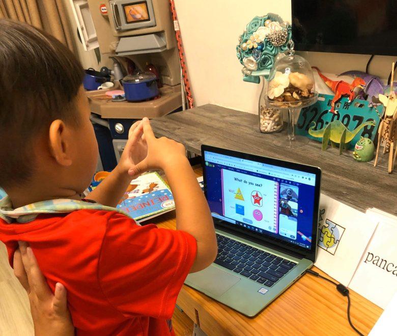 OiKID 兒童英文,學習形狀。
