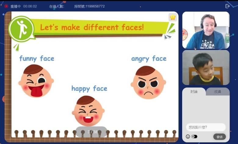 學習表情單字
