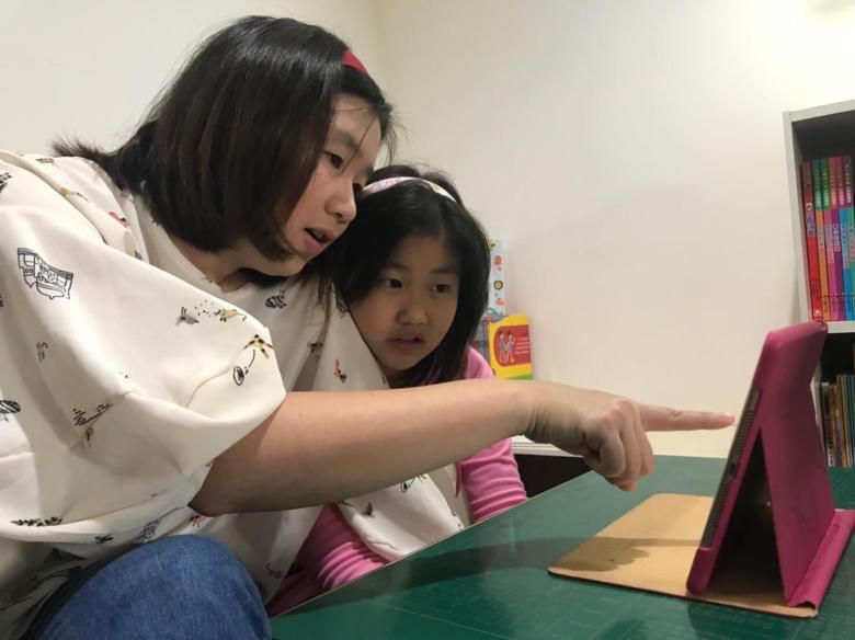 「在家學習」,增加孩子安全感