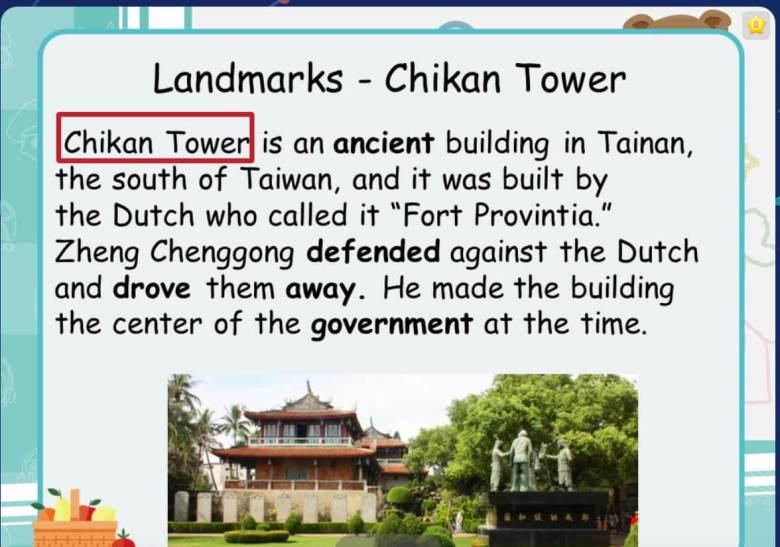 結合台灣文化的英語課!