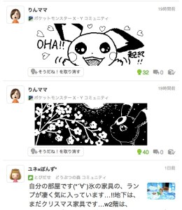 kawaii pictures Japanese Miiverse