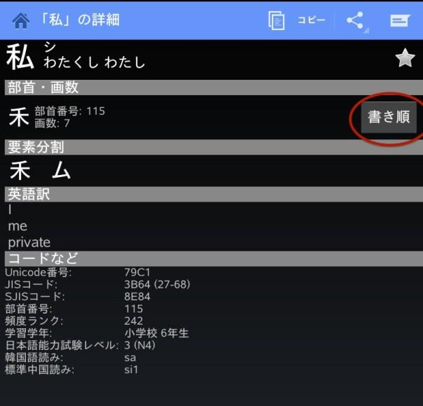 how-to-write-kani-2