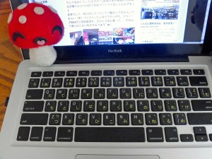When learning Japanese, typing itself can help you.