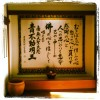Learn Japanese Pod