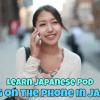 PhoneJapanese