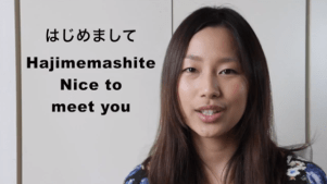 Introduce yourself in Japanese