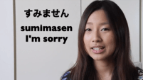 Apologize in Japanese
