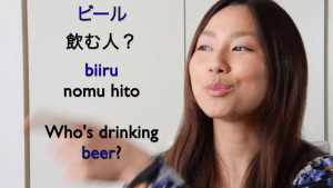 ordering drinks in Japanese
