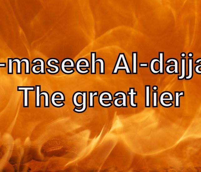 al-maseeh al-dajjal