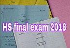 HS final exam question paper 2018