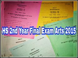 HS 2nd year final exam question paper arts 2015