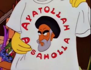 Ayatollah shirt