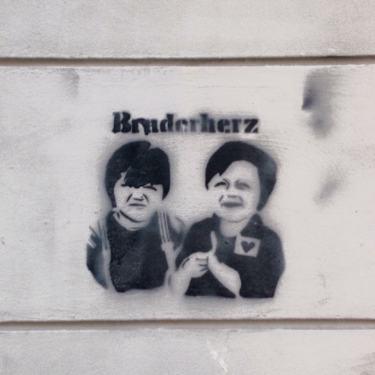 Cologne Bruderherz