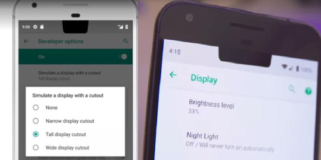 Fitur Yang Akan Hadir di Android P