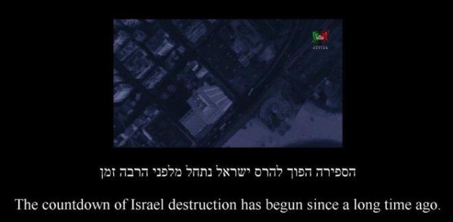 2000 situs Israel diserang Hacker