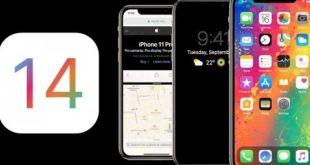 Perangkat Apple Yang Mendukung iOS 14
