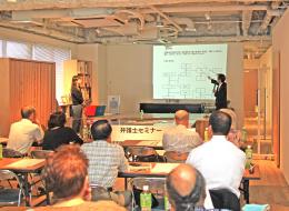 栄総合法律事務所・所長の柴崎栄一先生によ『弁護士セミナー』が開催されました。