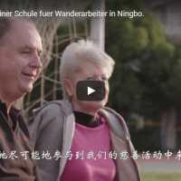 Zhejiang TV Video Charity